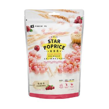 米大師 星米花-蔓越莓(50g/包)
