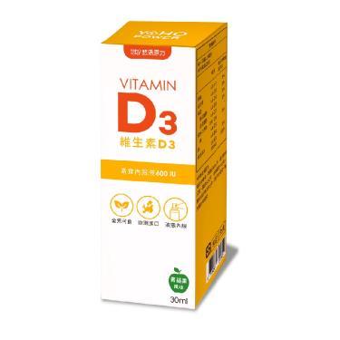 悠活原力 維生素D3素食內服噴劑30ml/瓶