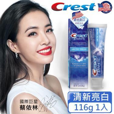 Crest 3DWhite 鑽感鎖白牙膏(清新亮白)116g