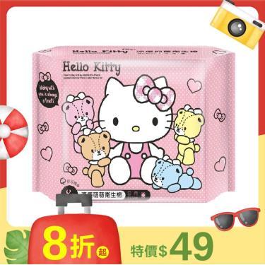 〔Hello Kitty〕涼感萌萌衛生綿日用24.5cm(8片)