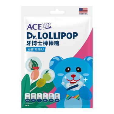 ACE SUPER KIDS 牙博士棒棒糖8支/袋(西瓜+青蘋果)
