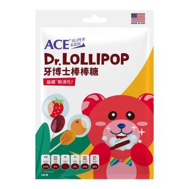 ACE SUPER KIDS牙博士棒棒糖8支/袋(草莓+柳橙)
