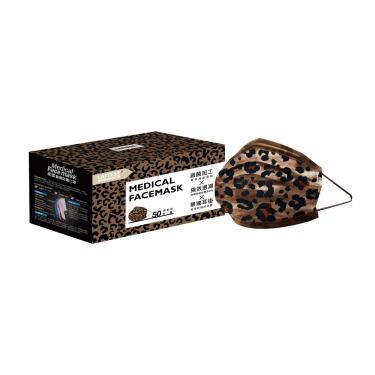 LAITEST萊潔 醫療防護成人口罩 棕銅豹紋 (50入/盒)