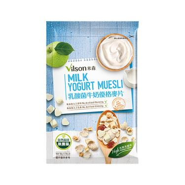 Vilson 米森 乳酸菌牛奶優格麥片 50g 隨手包