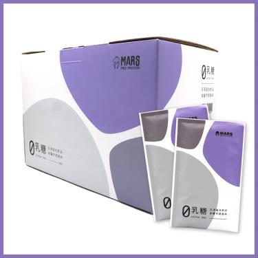 戰神MARS-Pro Zero零乳糖低脂乳清-紫薯芋頭(35g/包)