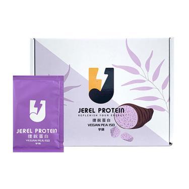 Jerel Protein-純素豌豆分離蛋白-芋頭-35g/包