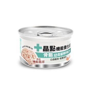 晶點機能養生貓罐-幼貓補鈣配方80g