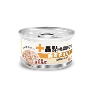 晶點機能養生貓罐-腸胃保健配方80g