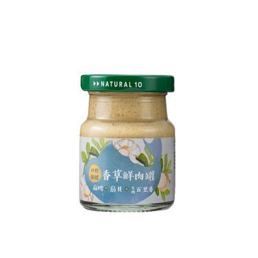 自然食 Natural10 犬貓香草鮮肉罐扁鱈扇貝65g