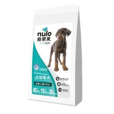 Nulo無榖幼母犬-火雞+DHA340g