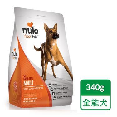 NULO紐樂芙  無榖全能犬-火雞+藍莓340g