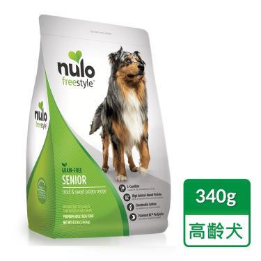 NULO紐樂芙  無榖高齡犬-鱒魚+葡萄糖胺340g