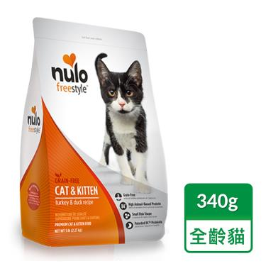 NULO紐樂芙  無榖全齡貓-火雞+亞麻籽340g
