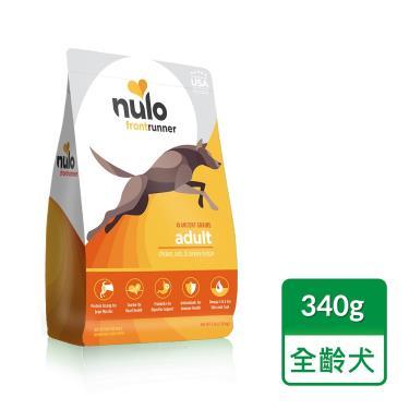 NULO紐樂芙 低升醣全齡犬-雞+火雞+DHA340g