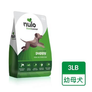Nulo低升醣幼母犬-雞+火雞+DHA3lb