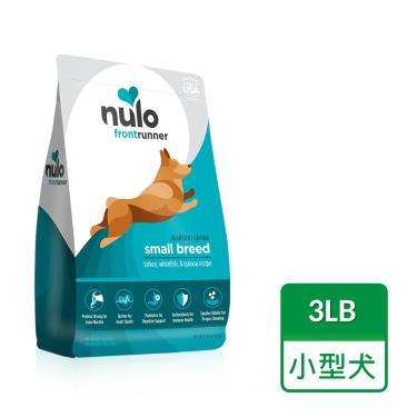 NULO紐樂芙 低升醣小型犬-火雞+白鮭+藍莓3lb