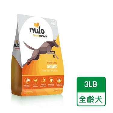 NULO紐樂芙 低升醣全齡犬-雞+火雞+DHA3lb