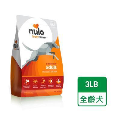 NULO紐樂芙 低升醣全齡犬-火雞+鱒魚+蘋果3lb