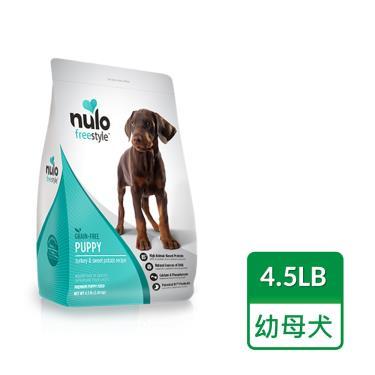 NULO紐樂芙 無榖幼母犬-火雞+DHA4.5lb