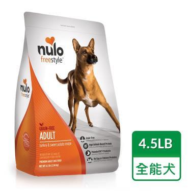 NULO紐樂芙 無榖全能犬-火雞+藍莓4.5lb