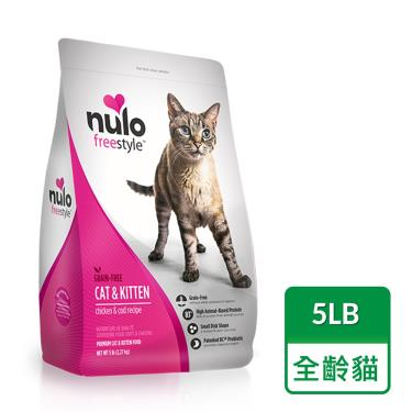NULO紐樂芙 無榖全齡貓-雞肉+海帶5lb