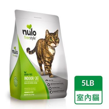 NULO紐樂芙 無榖室內貓-鴨肉+蔓越莓5lb