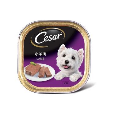 西莎餐盒-精緻小羊肉100g