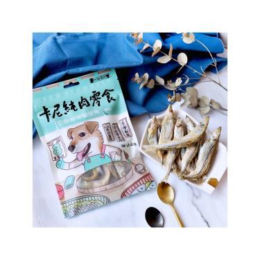 卡尼犬貓純肉零食-香酥卵柳葉魚凍乾40g