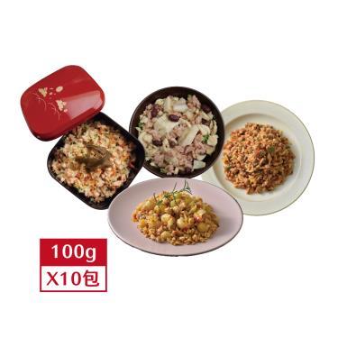 汪事如意主餐系列-均衡10包組 (廠送)