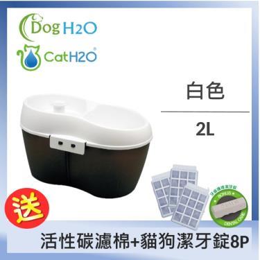 Dog&Cat H2O有氧濾水機-小白2L