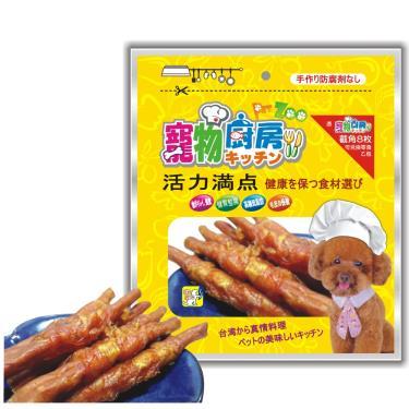 寵物廚房 潔牙雞肉捲160g