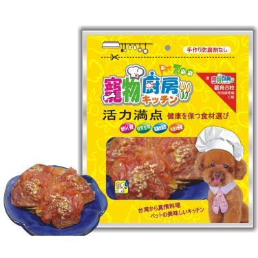 寵物廚房 芝麻甜甜圈150g