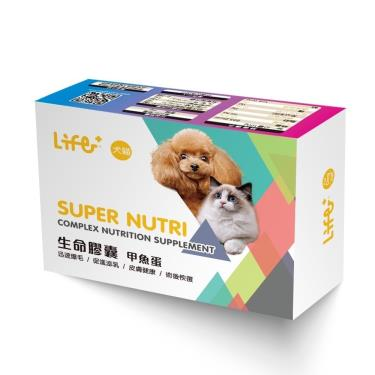 LIFE+生命膠囊犬60粒/盒