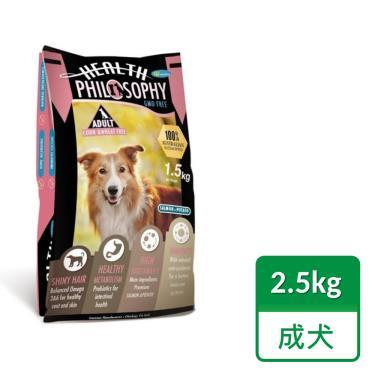 菲爾比 成犬糧-鮭魚+馬鈴薯2.5kg