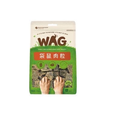 WAG-袋鼠肉粒50g
