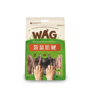 WAG-袋鼠肌腱50g
