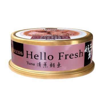 HelloFresh好鮮清蒸貓罐-鮪魚50g