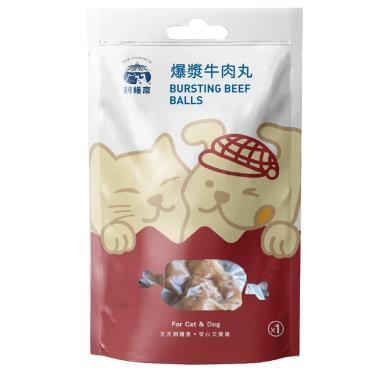 飼糧倉-蒸鮮-爆漿牛肉丸2包100g