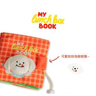 BiteMe 寵物藏食玩具MyBook