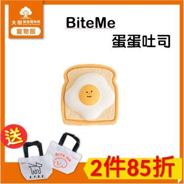 BiteMe 寵物乳膠玩具-蛋蛋吐司