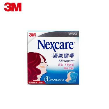 3M Nexcare 通氣膠帶1吋 膚色 (1卷+1切台裝) 單入
