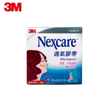 3M Nexcare 通氣膠帶半吋 膚色 (1卷+1切台裝) 單入