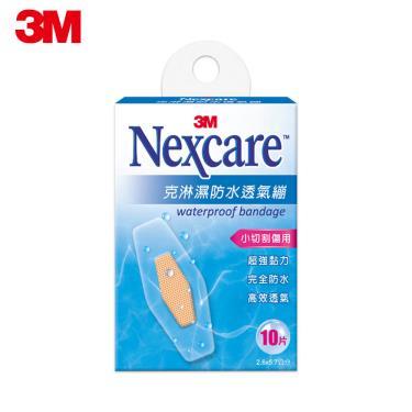 3M Nexcare 克淋濕防水透氣繃 (2.6x5.7cm) 10片/盒
