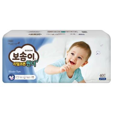 (送濕巾4包)(二箱購)韓國Bosomi 寶舒美 頂級美國棉紙尿褲/尿布M40片x4包x2箱-廠送 活動至09/30