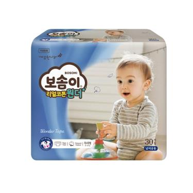 (送濕巾4包)(二箱購)韓國Bosomi 寶舒美 頂級美國棉紙尿褲/尿布XL240片(30片x4包x2箱)-廠送 活動至09/30