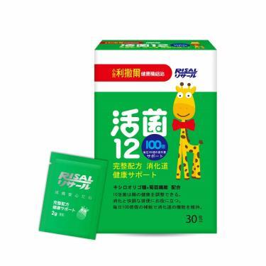 小兒利撒爾 活菌12(30包入)