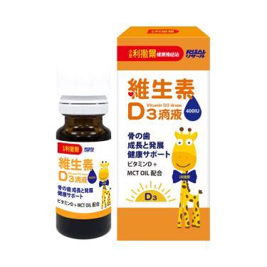 小兒利撒爾 維生素D3滴液15ml