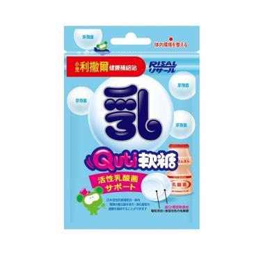 小兒利撒爾 Quti軟糖 活性乳酸菌 (10粒/包)