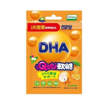 小兒利撒爾 Quti軟糖 藻油DHA (10粒/包)