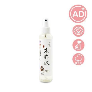 木酢達人 精餾木酢原液150ml/瓶
